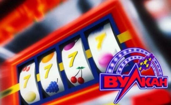 Вулкан казино статья где нельзя устанавливать игровые автоматы