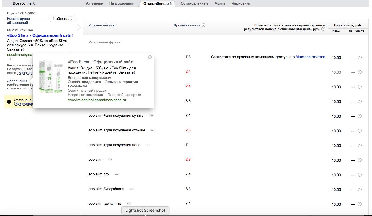 Яндекс директ стоимость показа заказать рекламу в махачкале