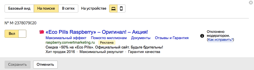 самоучитель google adwords
