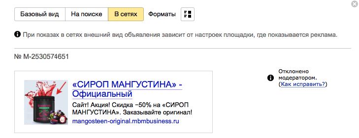 Оплачиваемая реклама от google форум реальная стоимость рекламы яндекс директ