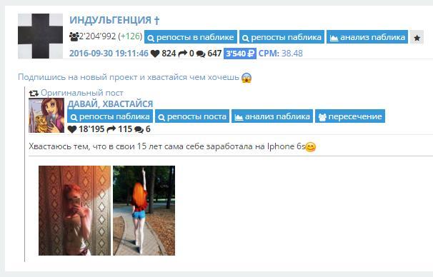 Реклама интернет пирамиды покупателей т д наиболее распространенно рунет мошенничество реклама любой товар