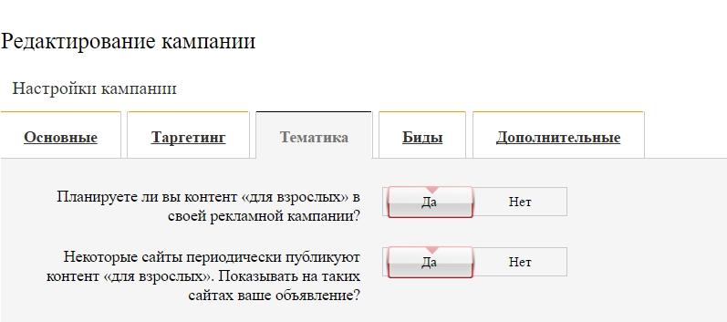 ток сасиса ру порно русское могу сейчас поучаствовать обсуждении
