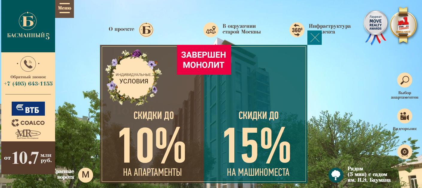Где можно рекламировать партнёрки игры на деньги реклама в интернете макаров