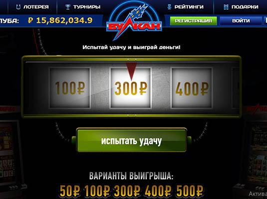 Что такое срез в казино подержанные игровые аппараты