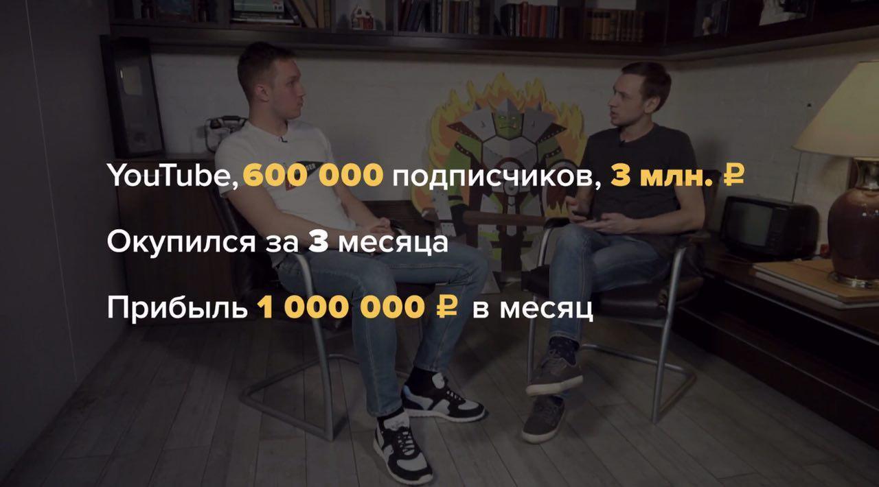 Интервью с Ордынцем: майнинг, инвестиции в соцсети, Jaguar за 4,5 млн