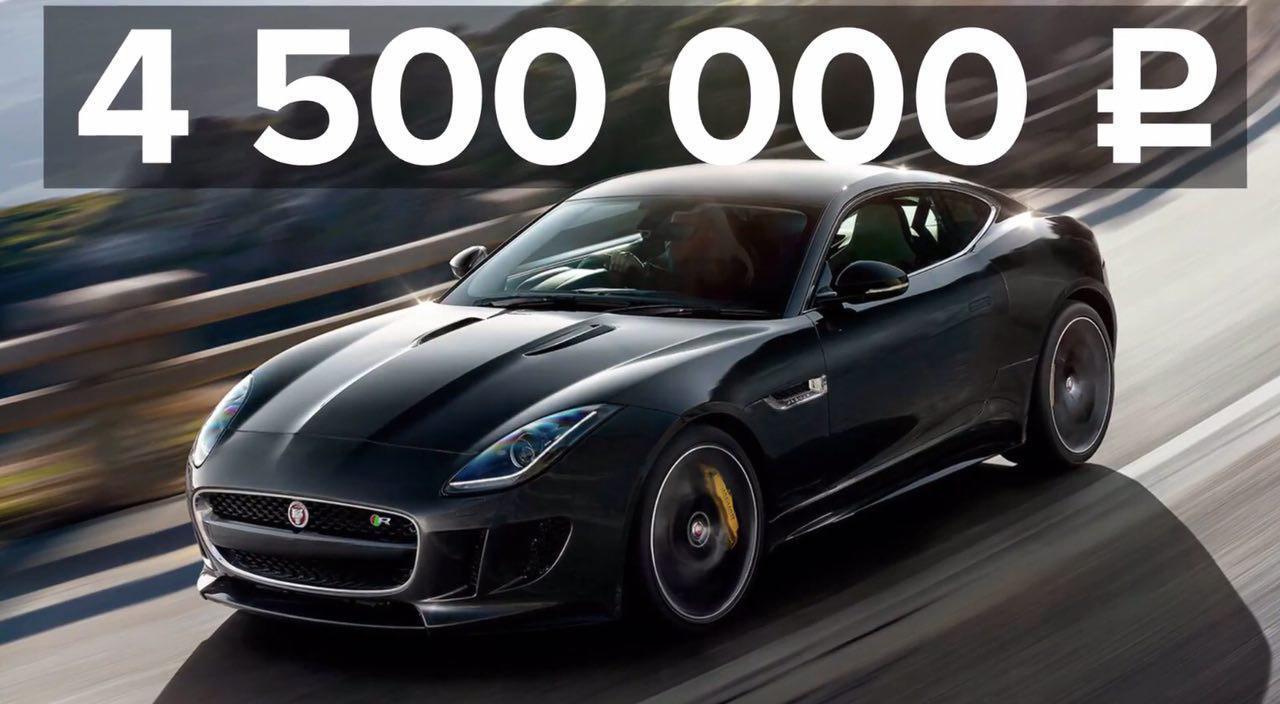 Интервью с Ордынцем: майнинг, инвестиции в соцсети, Jaguar за 4,5 млн5