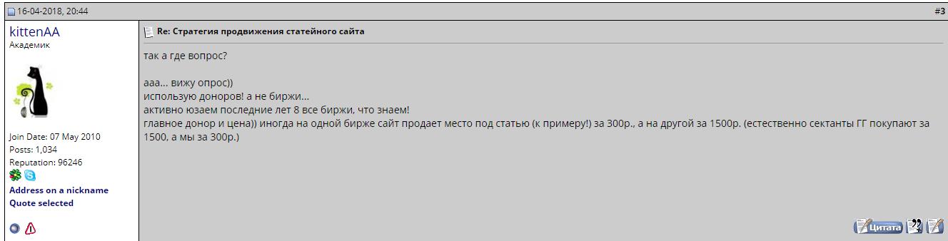 Статейные ссылки на сайт ИпатовоИрбит оптимизация сайта Славянская площадь