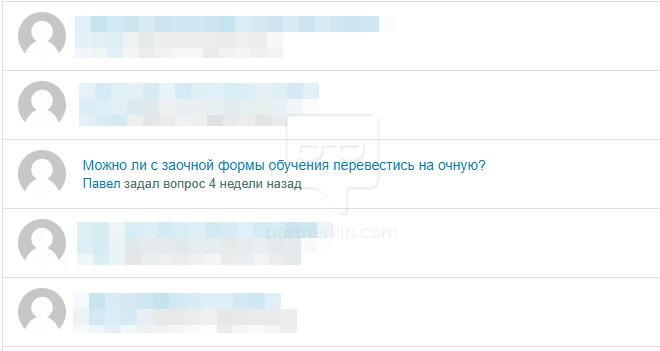 file_1539158149.png