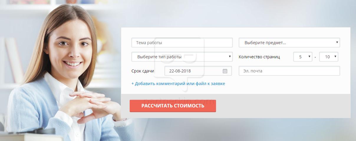 file_1539158493.png