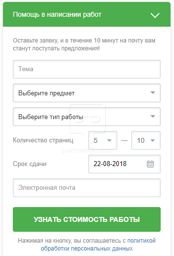 file_1539158681.png