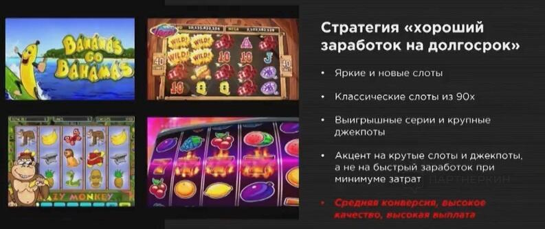 Гемблинг приложений при запуске windows открывается казино вулкан как убрать