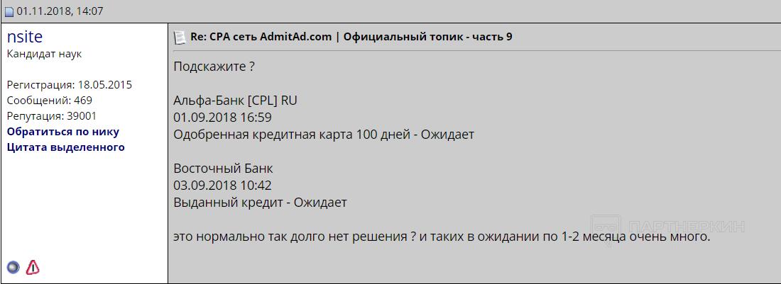 банк российский кредит последние новости