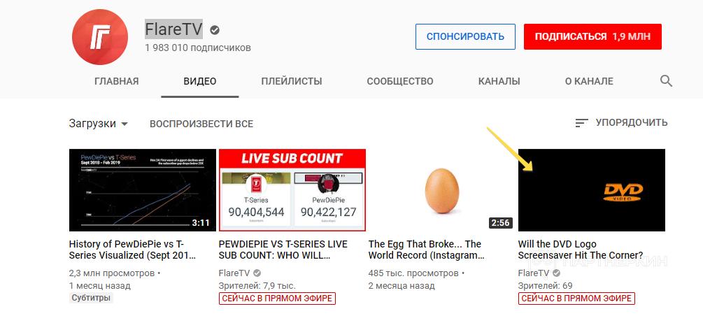 Как завести канал на ютубе с нуля бесплатно и заработать на нем деньги видео