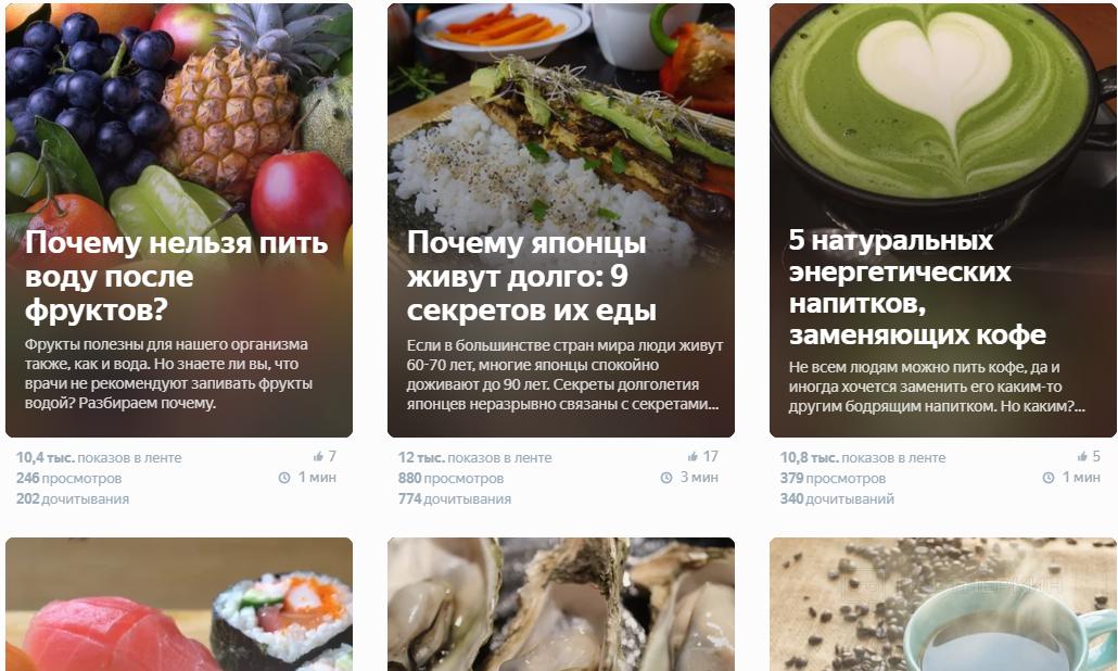 Около пяти миллионов человек в России получают зарплату на уровне.