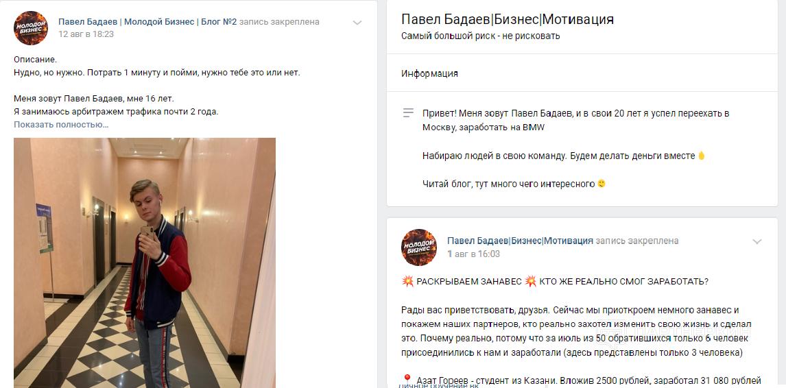 Маша Майкоп 16 лет Инст _maria_che Вк http://vk.com/id155994677 ... | 566x1146