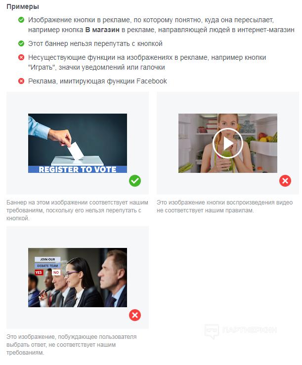 Правила публикации рекламы в интернете сделать свой сайт на iphone
