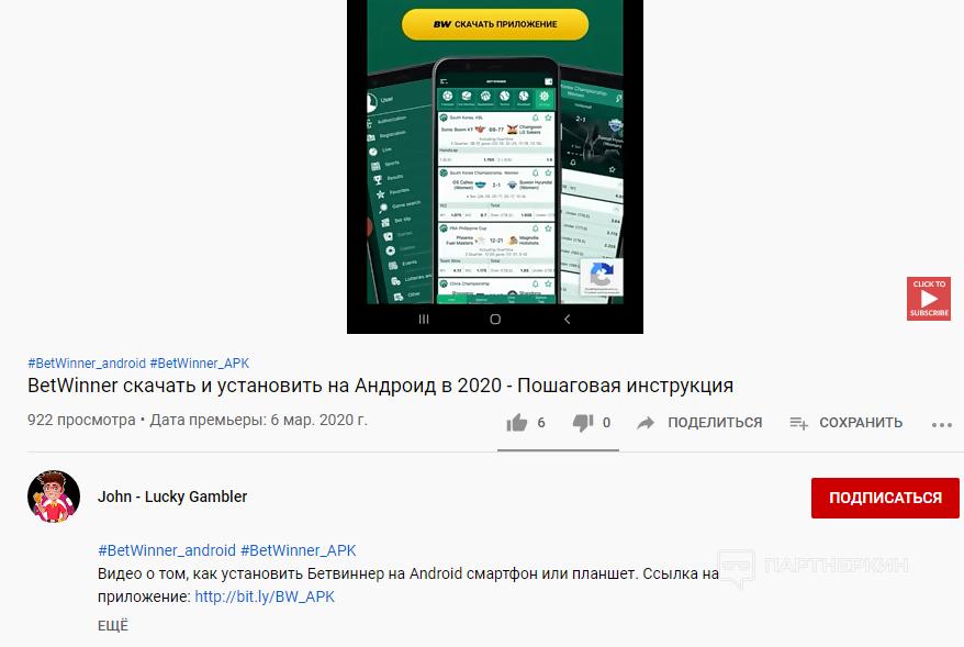 Дорвеи на сайт казино Кропоткинская поведенческие факторы yandex Братиславская