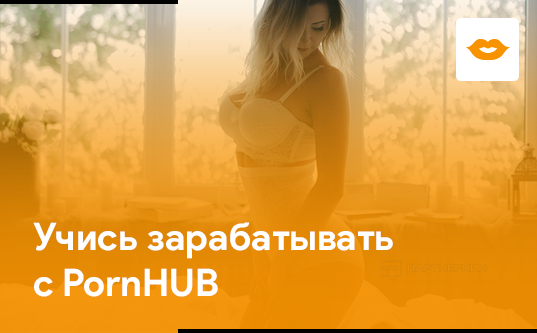 Pornhub Adult