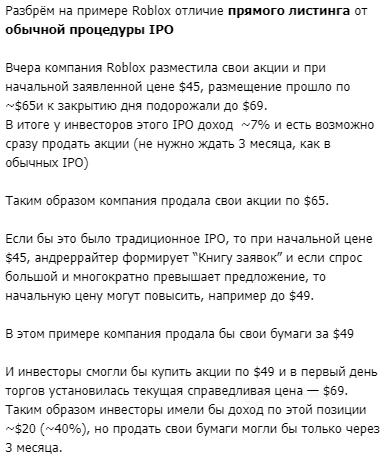 Закрытый клуб инвесторов кондрашов астане ночной клуб