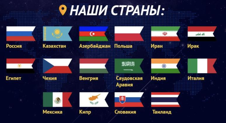 Вадим Wildo: откровенно про рынок Wap Click