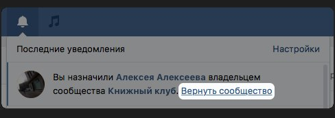 Изображение - Продажа групп вконтакте file_1500023457
