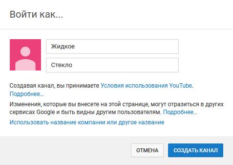 Youtube видеохостинг яндекс нашлась 671 тыс ответов топ сайты знакомств в санкт петербурге
