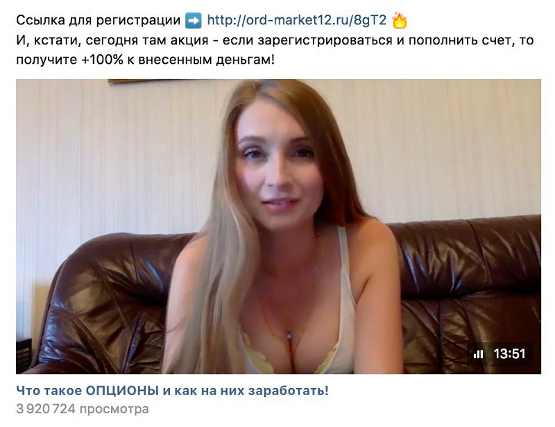 Интервью Артема Прокофьева: как инвестировать в социальные сети и зарабатывать семизначные суммы3
