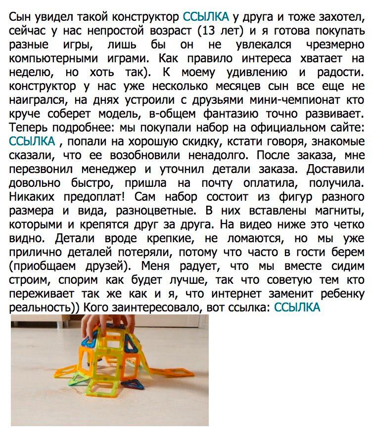 Интервью Артема Прокофьева: как инвестировать в социальные сети и зарабатывать семизначные суммы7