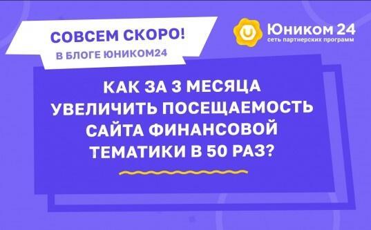 статейные ссылки на сайт Железноводск